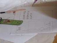 Illustration (2)13